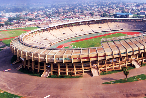 List of the best stadiums in Uganda
