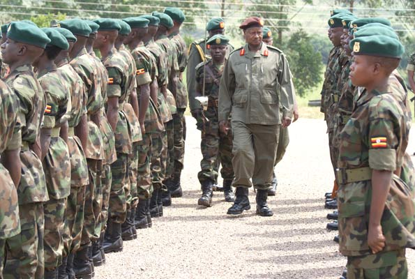 Military Training Universities and colleges in Uganda